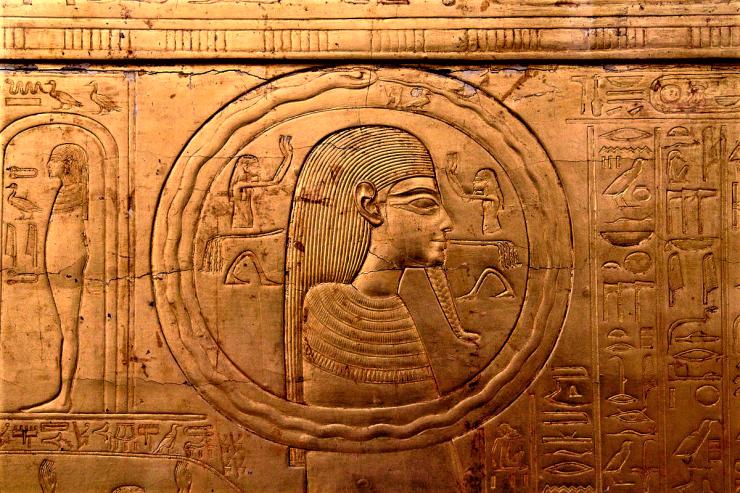 Ouroboros pään ympärillä, Kairon museo