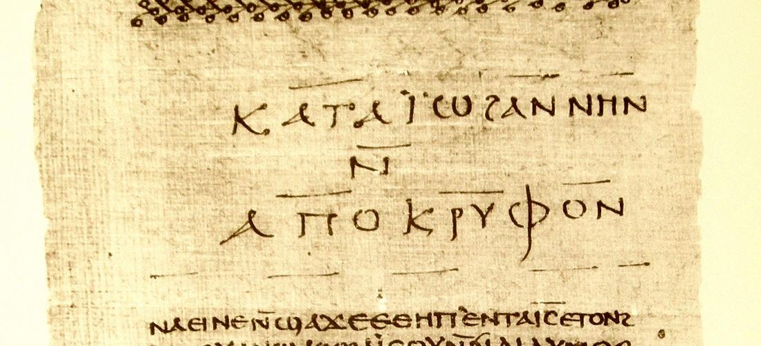 Tuomaan evankeliumi, Nag Hammadi Codex II